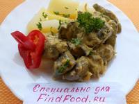 Рецепт Индюшиная печень в сырном соусе рецепт с фото