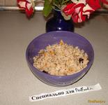 Рецепт Рис с куриными сердечками и черносливом рецепт с фото