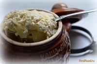 Рецепт Картофель с молоком и сыром в горшочке рецепт с фото