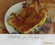 Рецепт Овощной пирог в армянском лаваше рецепт с фото