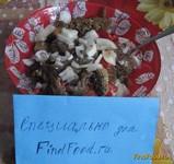 Рецепт Салат из печеных баклажанов и перца рецепт с фото