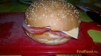 Рецепт Гамбургер домашний рецепт с фото