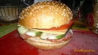Рецепт Домашний гамбургер с горчицей рецепт с фото