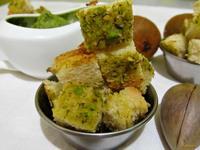 Рецепт Сухарики с соусом гуакамоле рецепт с фото