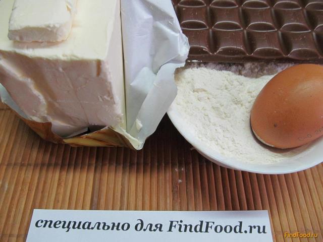 Песочные печенье в домашних условиях рецепт пошаговое