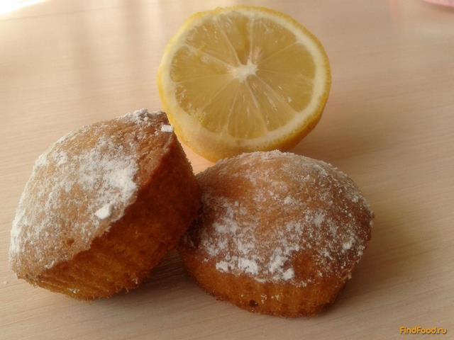 Рецепт Кексы с лимоном рецепт с фото