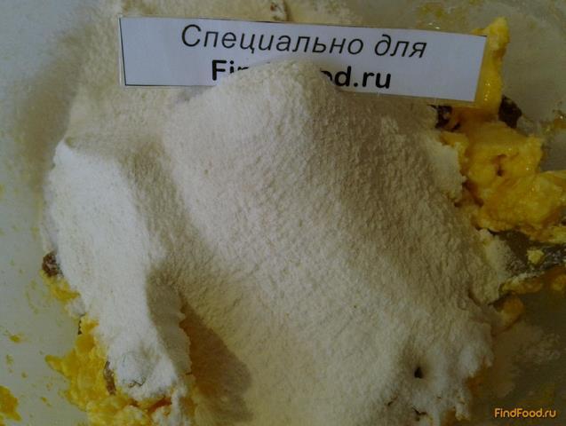 Песочное печенье на маргарине с изюмом рецепт с фото 5-го шага