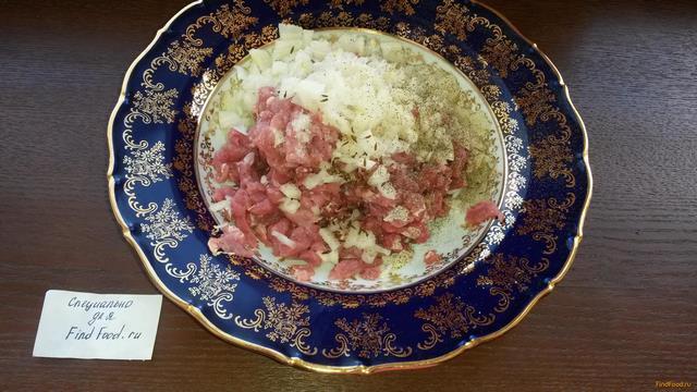 Самса из говядины рецепт пошагово