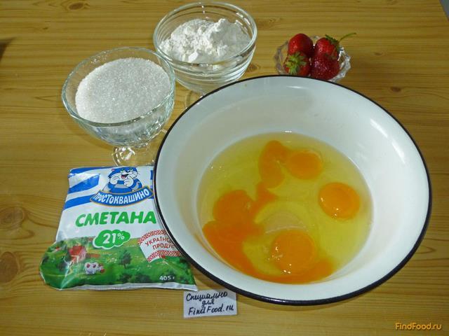 Рецепт приготовления бисквита с клубникой