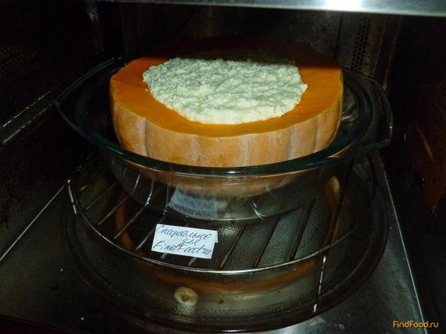рецепт тыквы с творогом в духовке рецепт с фото