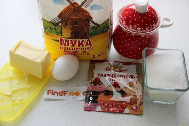 Маффины медовые рецепт с фото 1-го шага