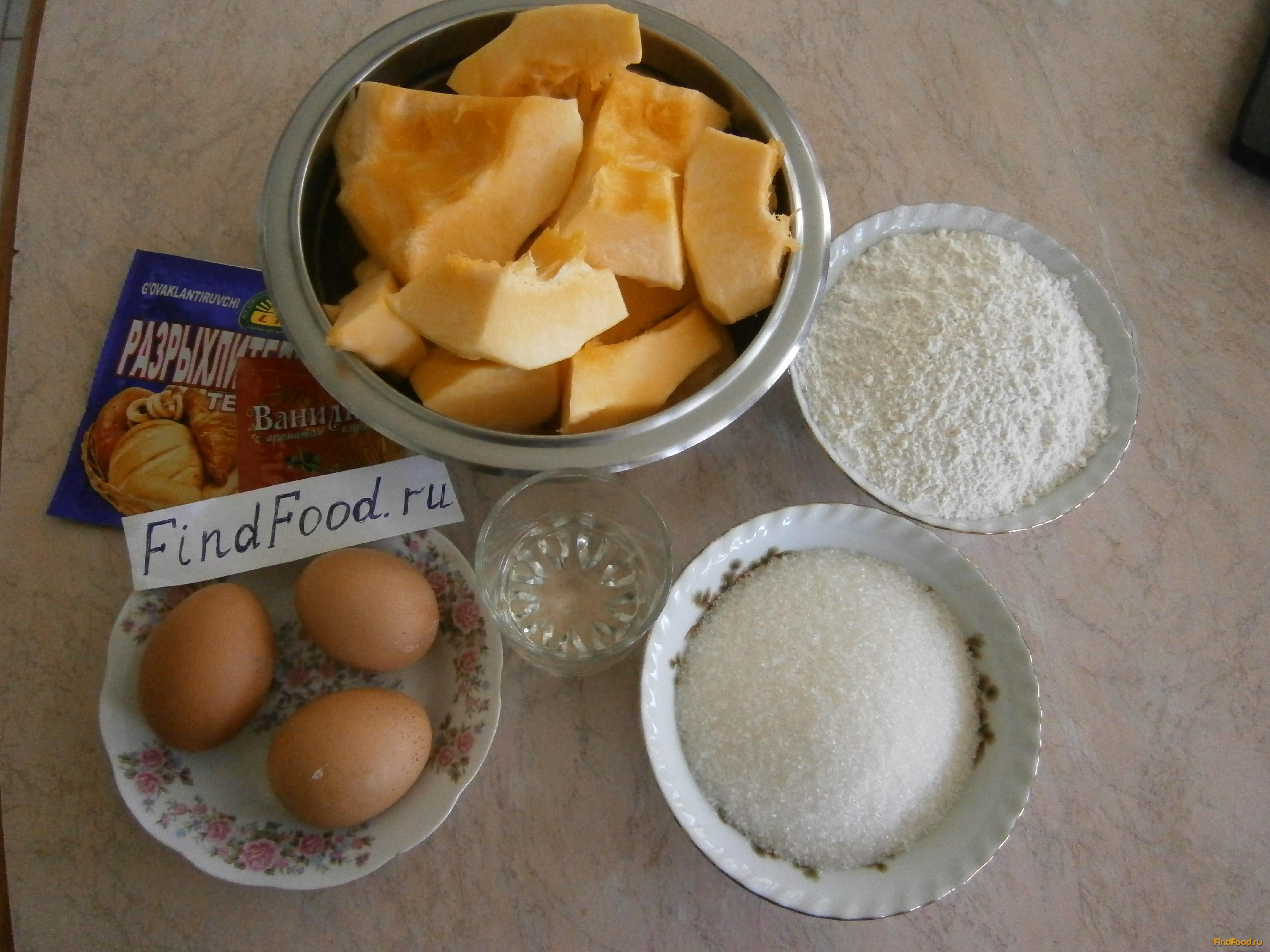 Тыквенный пирог в мультиварке редмонд рецепты с фото пошагово