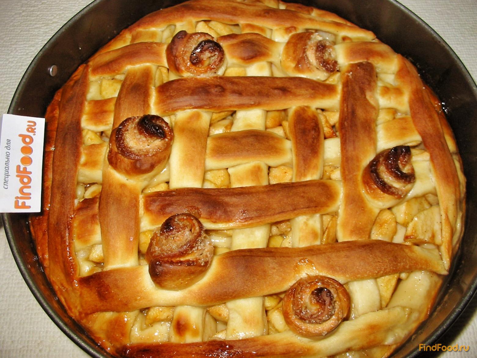 Яблоки пирог дрожжевое тесто рецепт пошагово