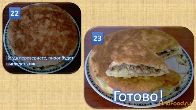 Пирог из рыбных консервов слоеный рецепт