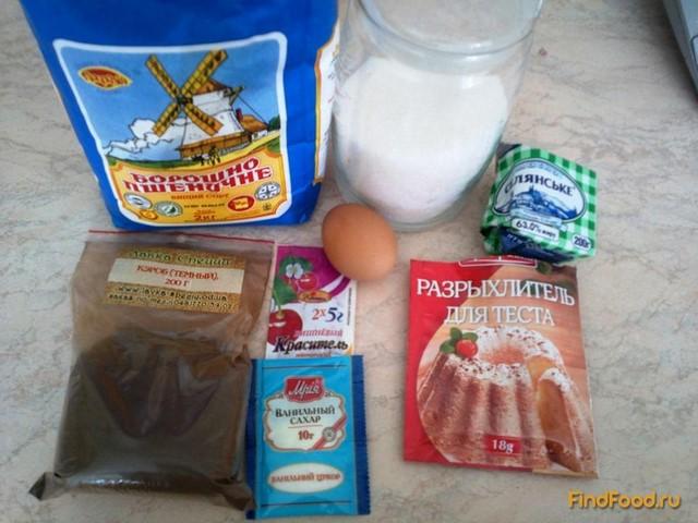 как приготовить разноцветное печенье рецепты