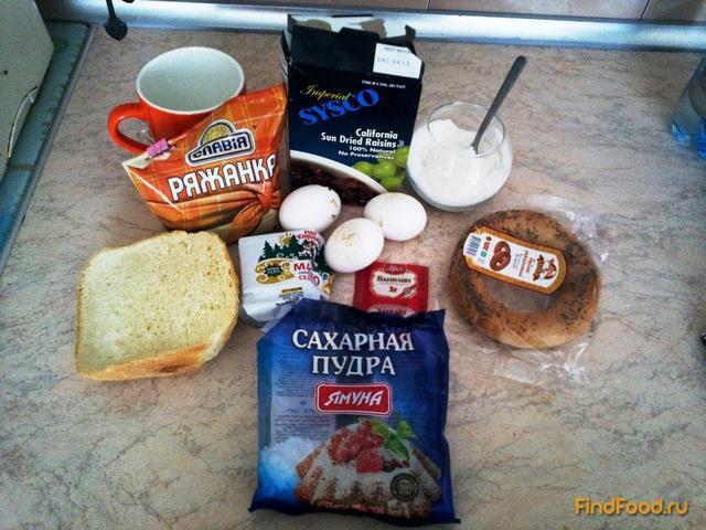 Пирог из черствого хлеба с изюмом рецепт с фото 1-го шага