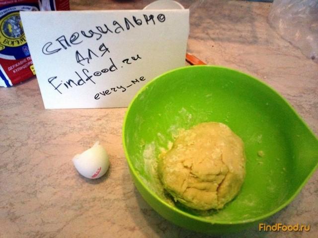 Пирог с луком и помидорами рецепт с фото 2-го шага