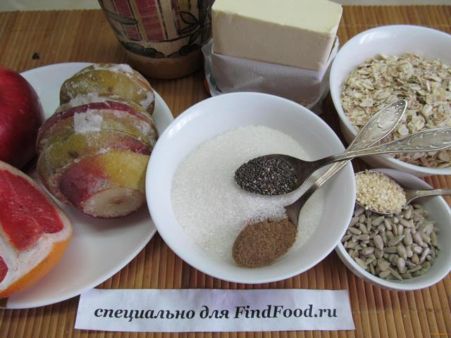 Яблочный гратен рецепт с фото 1-го шага