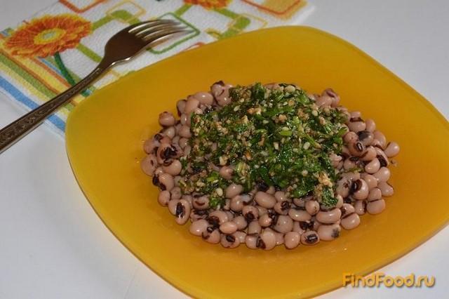 Рецепт Фасоль с ореховым соусом рецепт с фото