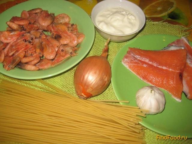 рецепт пасты с семгой