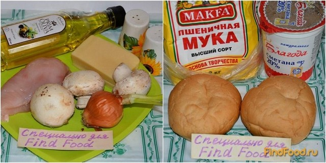 Жюльен в булочках рецепт с фото 1-го шага