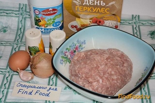 котлеты с геркулесом и фаршем рецепт с фото