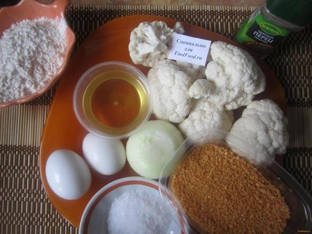 Рецепт цветной капусты в панировке