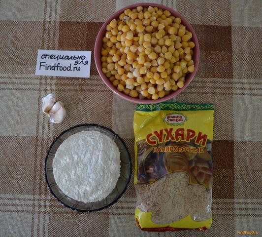диетические блюда из нута рецепты с фото