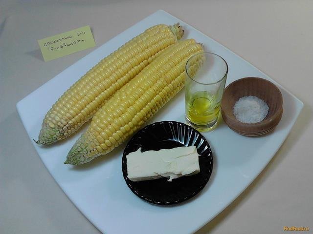 Кукуруза на костре жареная