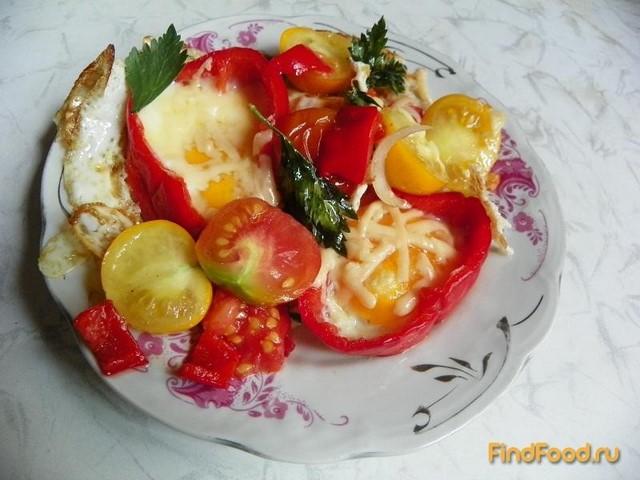 Рецепт Яичница в болгарском перце с помидорами под сыром рецепт с фото