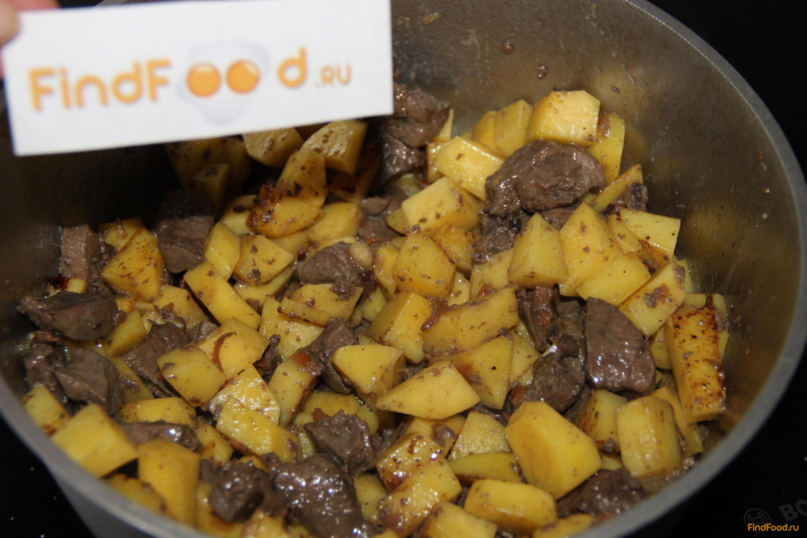 Тушеная картошка с печенью рецепт пошагово