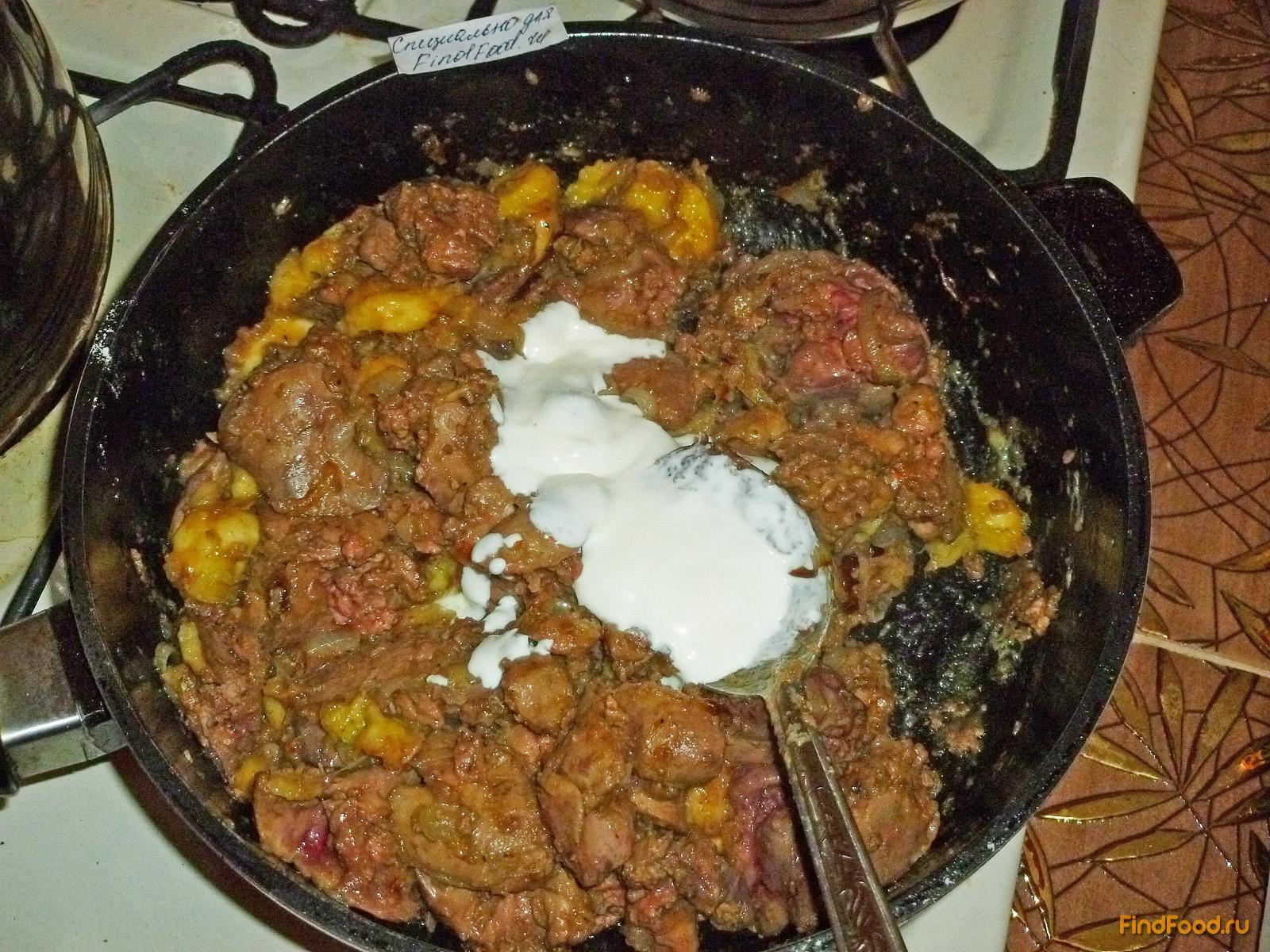 Пошаговый рецепт приготовления куриной печени в сметане