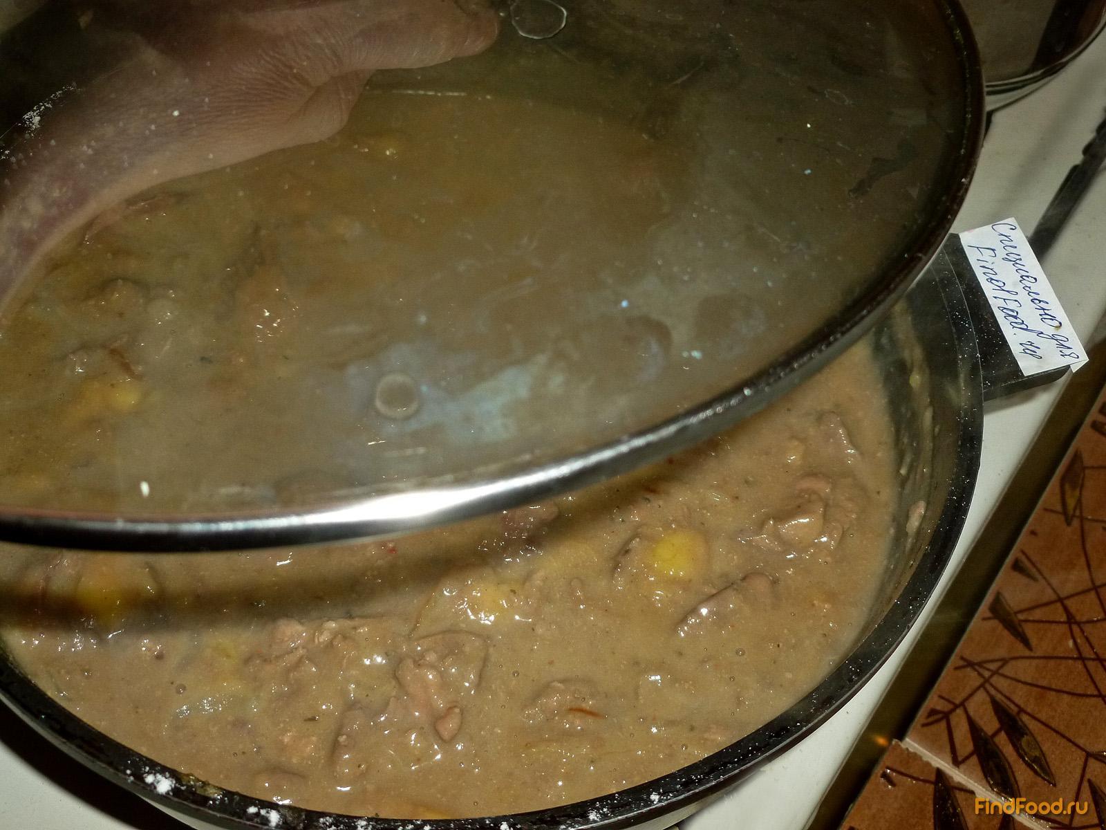 Как приготовить куриную печень рецепт пошагово
