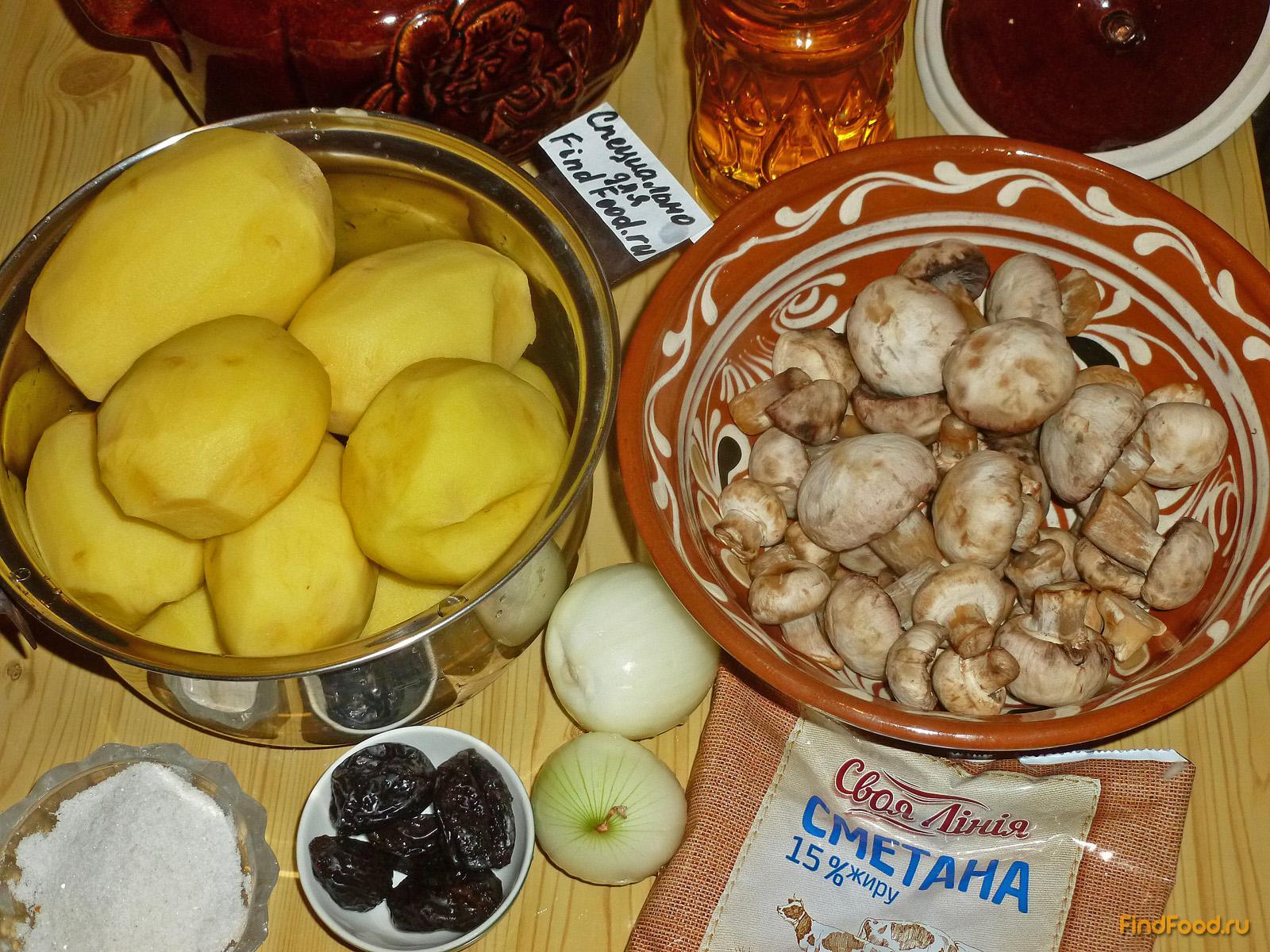 пельмени с шампиньонами в духовке рецепты