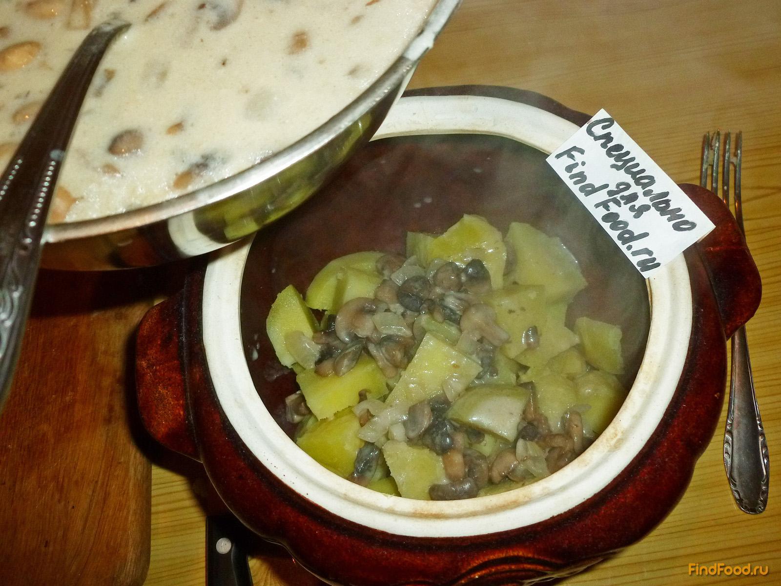 Мясо с грибами и картошкой в горшочке рецепт пошагово