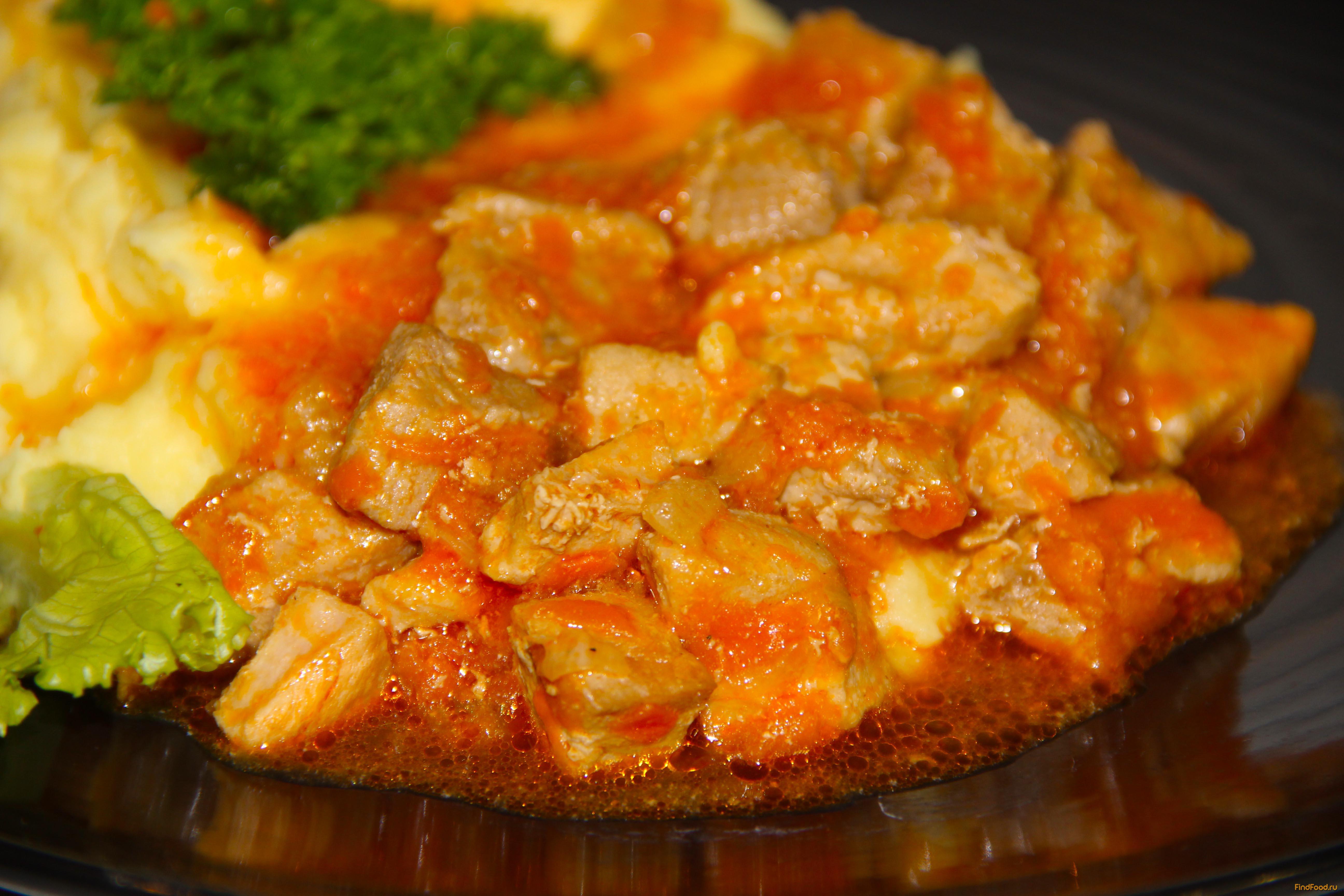 Мясо по французски рецепт с томатами