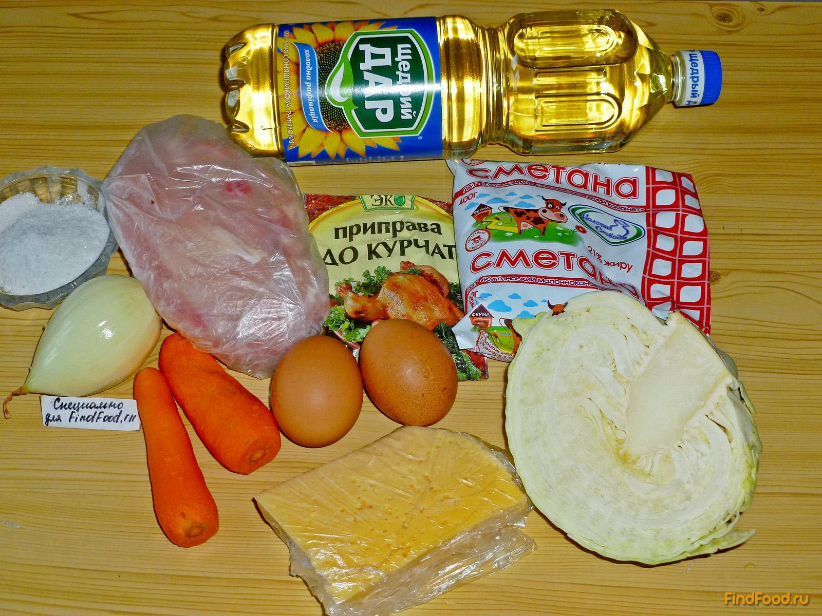 рецепты индейки филе под сыром в духовке
