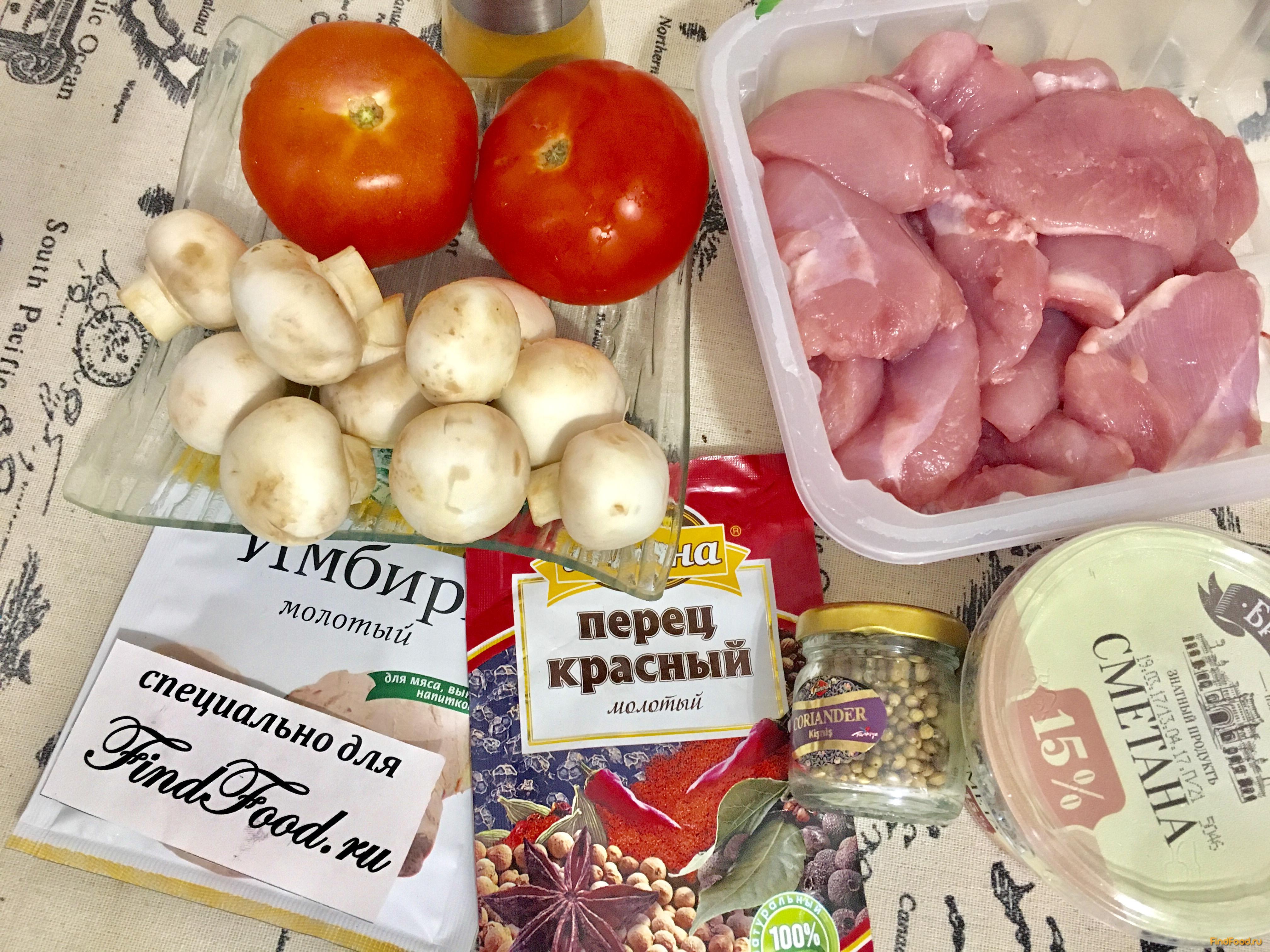 Легкое и сердце баранье рецепты приготовления