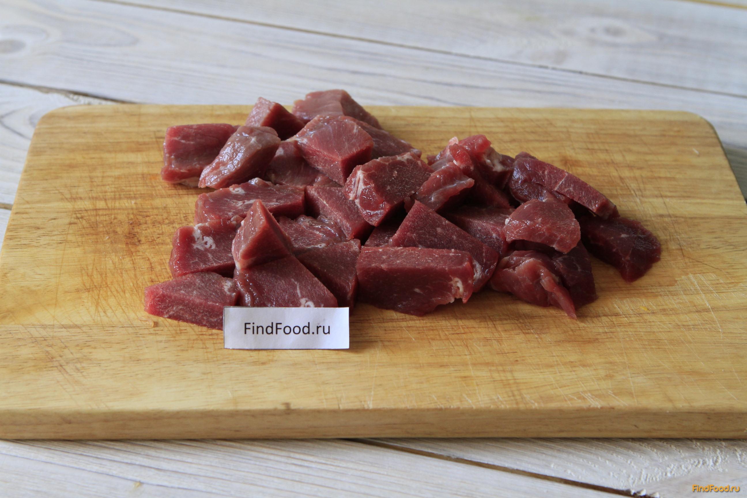 жаркое в духовке рецепт говядина