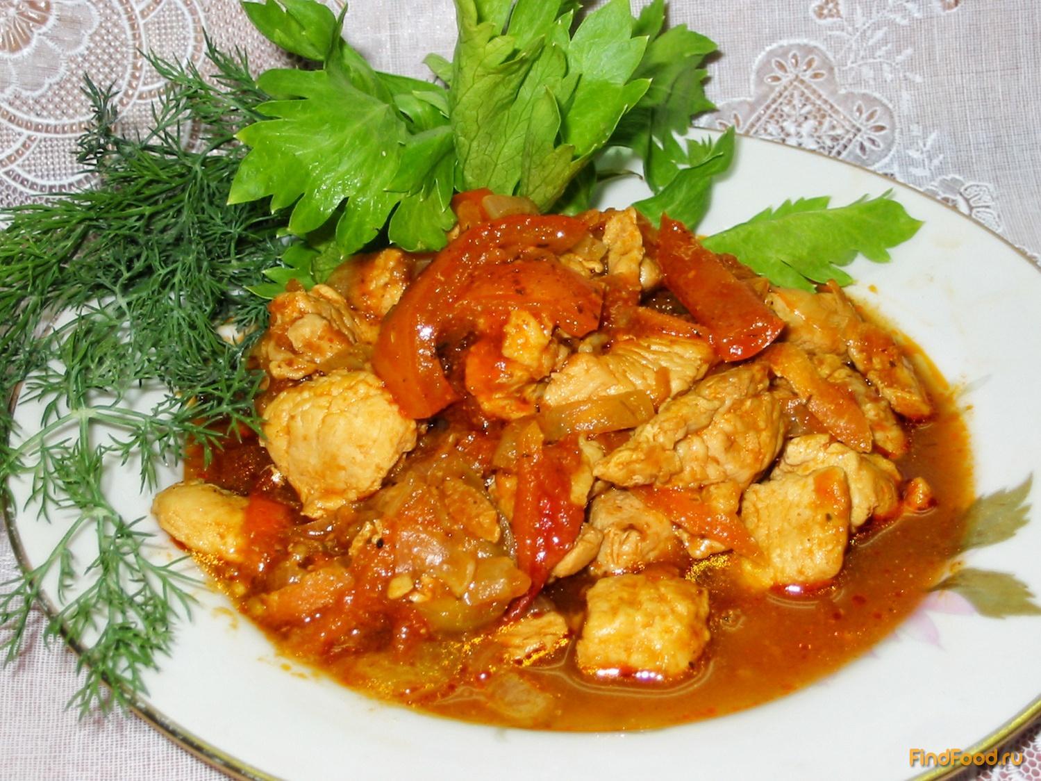 Рецепты из азу индейки пошагово