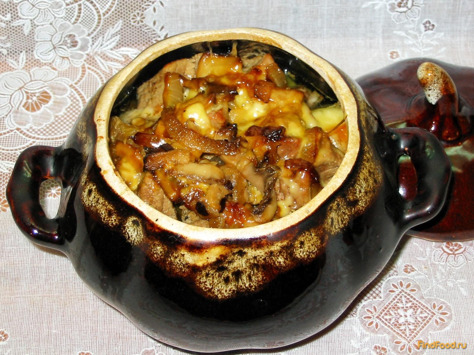 Мясо в горшочках рецепт пошагово в