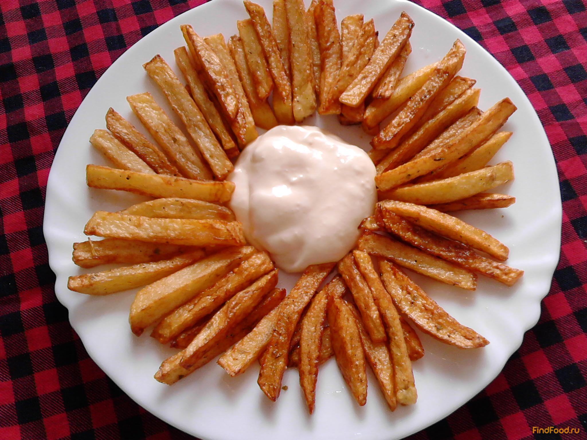 Картофель фри рецепт в домашних условиях