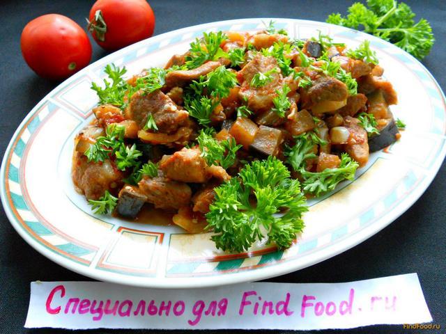 Свинина баклажаны помидоры рецепт