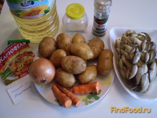 Картошка с вешенками пошаговый фото рецепт