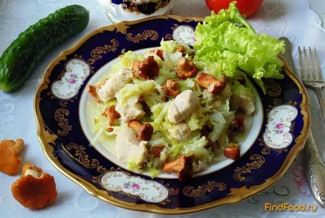 Рецепт Тушеная капуста с лисичками и куриной грудкой рецепт с фото