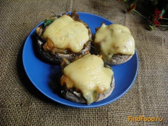 Рецепт Шампиньоны запеченные под сыром рецепт с фото