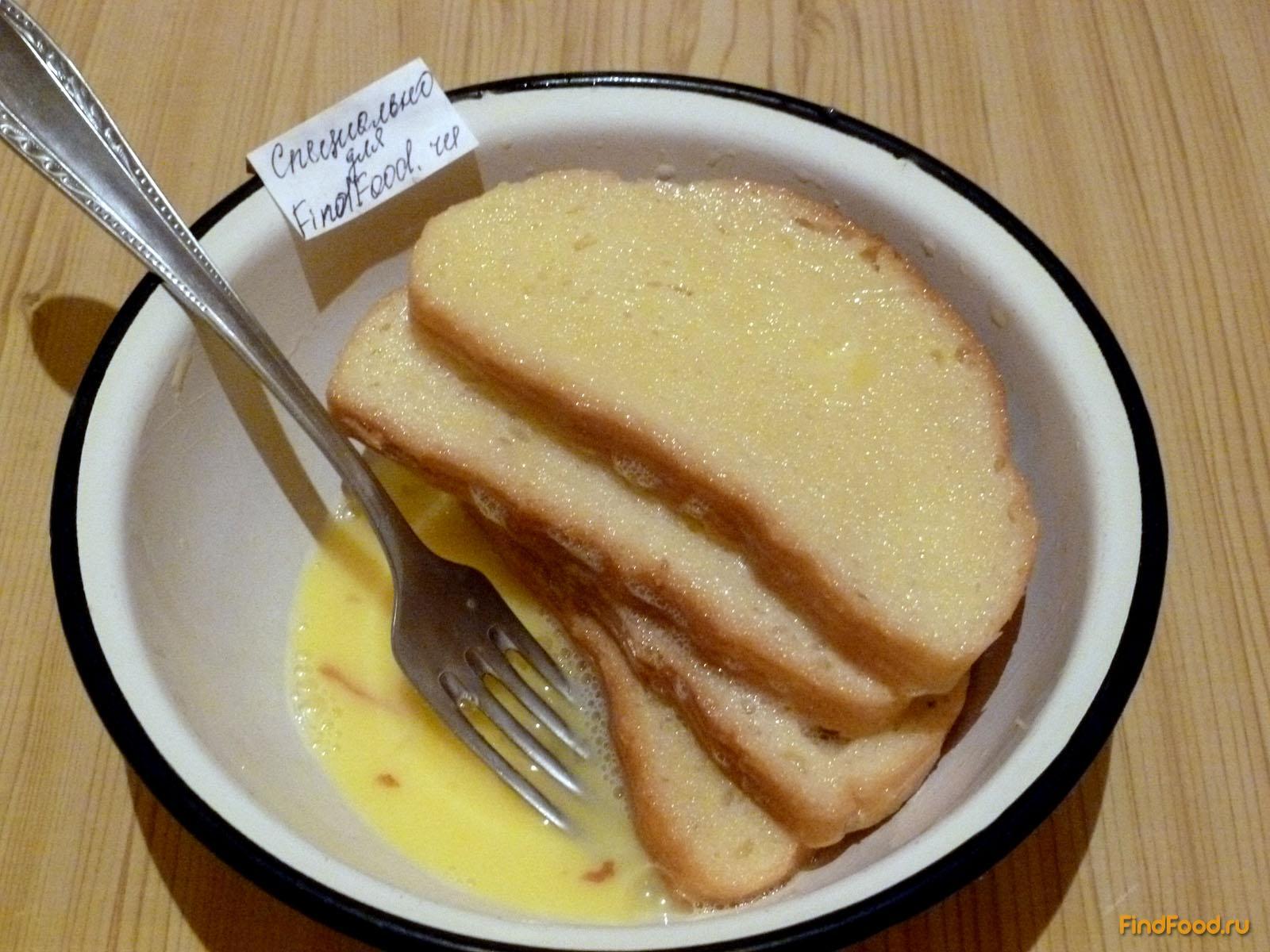Сладкие гренки с яйцом и молоком рецепт с фото 3-го шага