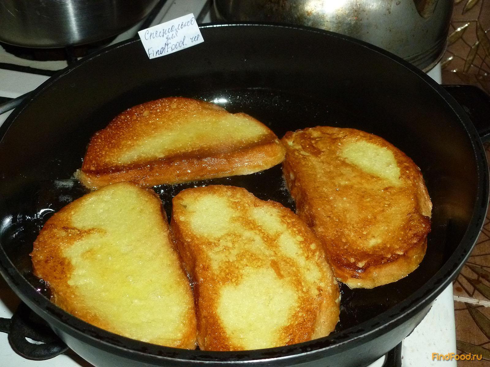 Сладкие гренки с яйцом и молоком рецепт с фото 5-го шага