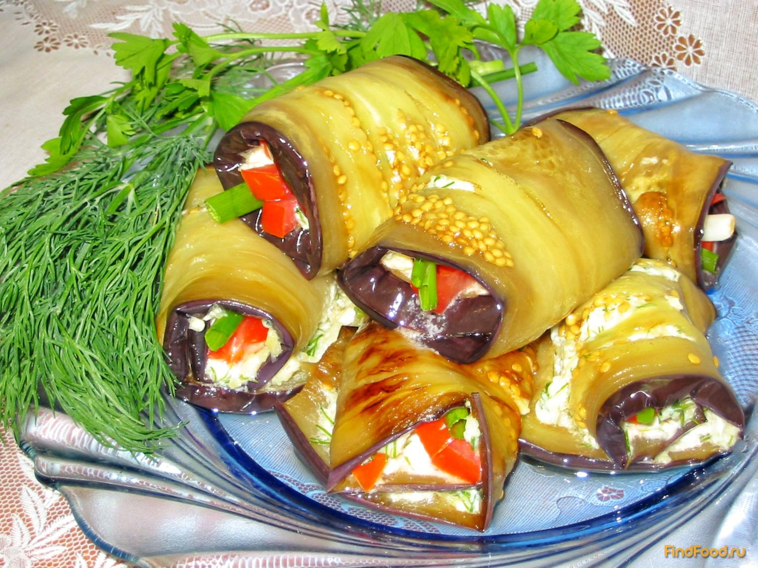 Рулетики из баклажан рецепт пошагово с