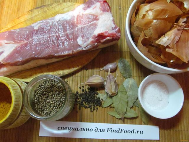 Свиная грудинка в луковой шелухе рецепт с фото 1-го шага